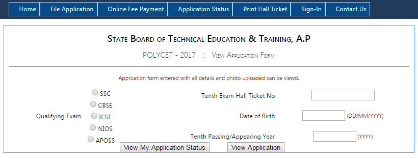 AP Polycet (CEEP) Application Status